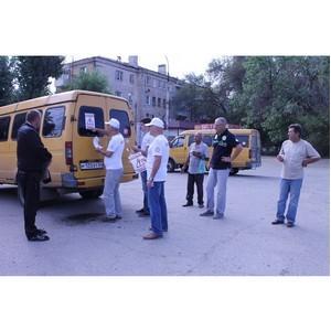 В Волгограде активисты ОНФ провели акцию «Нарушаю ПДД - позвони в ГИБДД»
