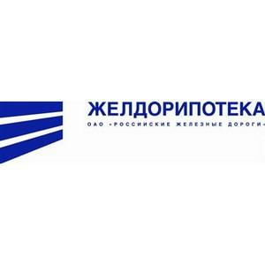 «Желдорипотека» приступает к строительству жилого дома в Сургуте