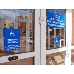 «Доступная среда» для всех клиентов ПФР