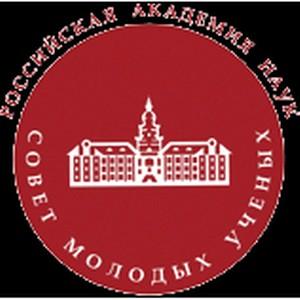 Междисциплинарный научный форум Moscow Science Week 2014