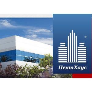 Агентство недвижимости «ПентХаус» предлагает доступные условия ипотечного кредитования