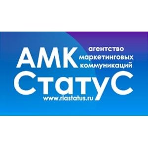 «PR Сезоны 2012» открылись в Казани