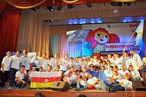 Студенческий стройотряд «Россетей» занял второе место на Творческом фестивале «SOCHное лето-2013»