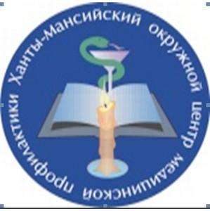 Онкологический форум с международным участием пройдет в столице Югры