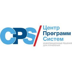 Старт проекта по переходу ПАО «Мироновский хлебопродукт» на систему планирования и бюджетирования