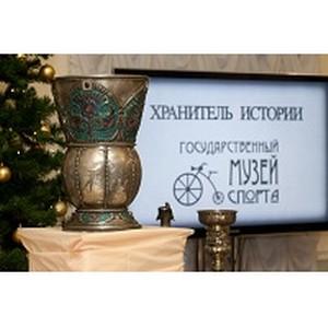 Государственный музей спорта представил серебряную вазу Карла Фаберже
