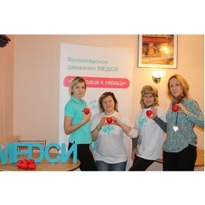 «От сердца к сердцу»: волонтеры Медси отметили 20-летие компании, приняв участие в донорской акции