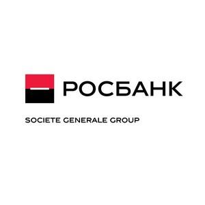 Западно-Сибирский филиал Росбанка выступил партнером форума деловых сообществ «Bussiness for»