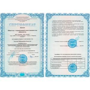 Компания ООО «Инкабель» успешно прошла сертификацию и получила сертификат ГОСТ Р ИСО 9001-2015