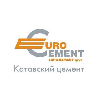600 первоклассников получили в подарок школьные рюкзаки от Холдинга «Евроцемент груп»