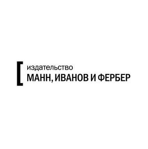 «Манн, Иванов и Фербер» издает интернет-хит «Кирпичи 2.0»