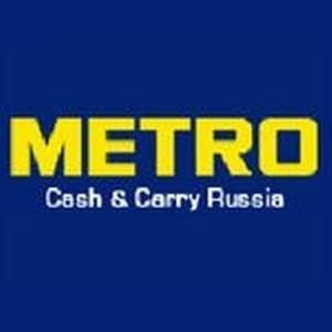 «Школа Торговли» МЕТРО Кэш энд Керри открывает двери в Барнауле