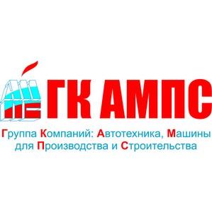 ГК АМПС на международной выставке Bices-2013