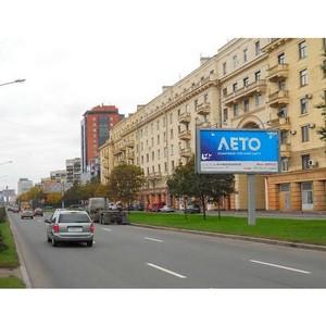 Реклама в городе. Крышные установки и иные варианты рекламных конструкций