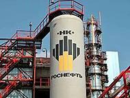 ЕНДС России представила Глонасс решения для ОАО «НК «Роснефть»