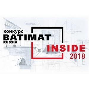ѕризовой фонд конкурса Batimat Inside 2018
