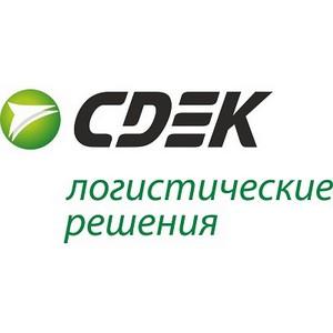 Компания СДЭК подвела итоги работы за полгода