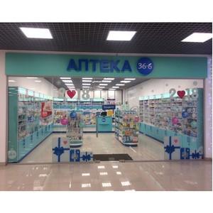 В ТЦ на ул. Маршала Катукова, д. 18 (группа «Сафмар» М.Гуцериева) открылась «Аптека 36,6»