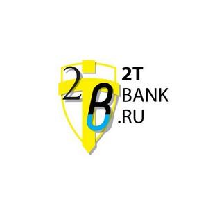 2ТБанк расширяет географию кредитной работы