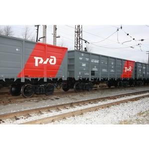 Хабаровский филиал ОАО «ФГК» увеличил объемы перевозок глинозема