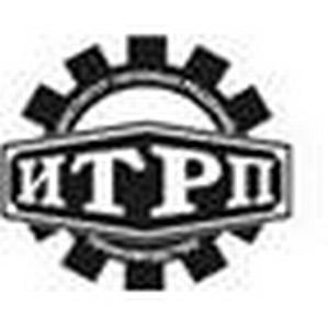 Компания ИТРП получила статус «Центр Разработки» фирмы «1С»