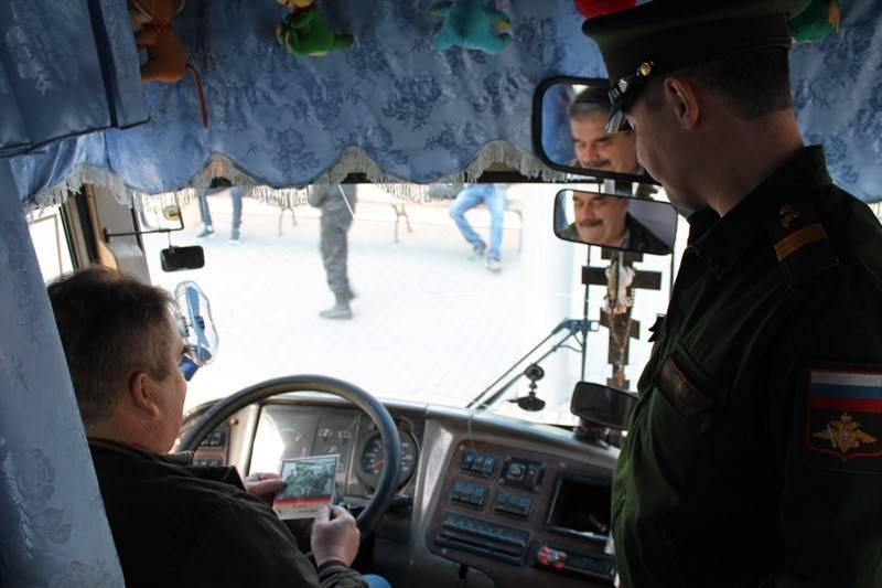 Представители ОНФ провели серию патриотических мероприятий в Челябинской области