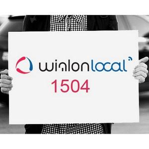 Wialon Local 1504: Gurtam анонсирует глобальное обновление серверного решения