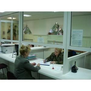 Услуги «Кадастра недвижимости» можно получить в МФЦ.