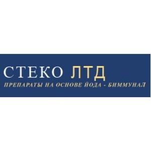 Компания «СтекоЛТД» заявила об успехе йодированной воды Immunity