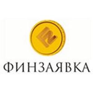 ФИНЗАЯВКА завершила объединение крупнейшей партнерской сервисной сети в России