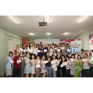 Активисты ОНФ и волонтеры обсудили в Белогорске развитие добровольчества в Амурской области