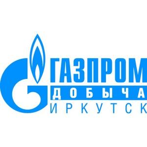Объекты Ковыктинского месторождения готовы к работе в пожароопасный период