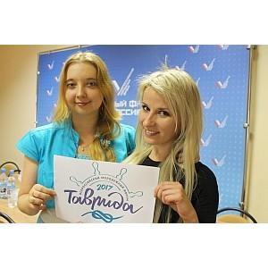 Белгородские журналисты примут участие в организованной при партнерстве ОНФ смене «Тавриды»