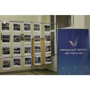 В Волгоградской области открылись фотовыставки «ОНФ в моем регионе»