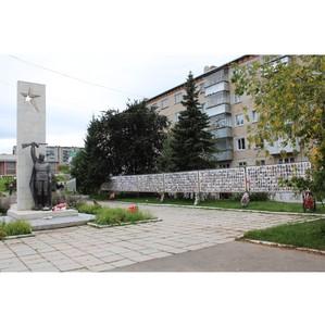 «Катавский цемент» продолжает проект «Аллея славы и памяти»
