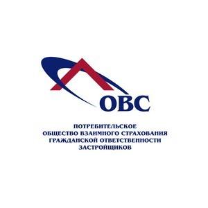 НКО «ПОВС застройщиков» передала в Фонд дольщиков более 705 млн руб. страховых премий