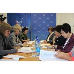 ОНФ в Туве обсудил итоги мониторингов в сфере образования
