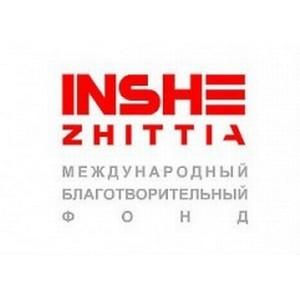 Благотворительная акция МБФ «Inshe Zhittia» — Мечты сбываются