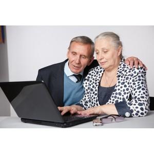 В Кузбассе в 8 раз выросло количество обращений о назначении и доставке пенсии через Интернет
