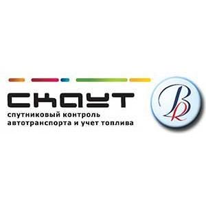 Российские соревнования по парусному спорту с системой Скаут