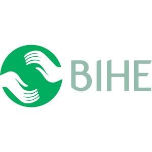 23-я Азербайджанская Международная Выставка «Здравоохранение» BIHE 2017