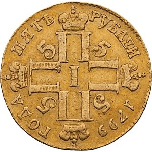 14 января фирма «Монеты и Медали» открывает предаукционную выставку к Зимним нумизматическим торгам