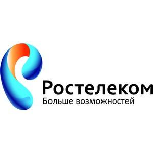 Более 5 миллионов домохозяйств охвачено оптическими сетями «Ростелекома» в Поволжье