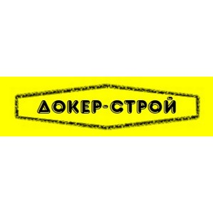 """Итоги летней акции от """"Докер-Строй"""""""
