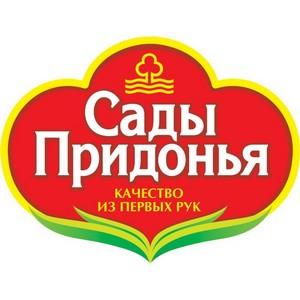 Бизнес-лидером-2014 волгоградцы назвали компанию «Сады Придонья»