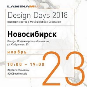 Мастер-класс Laminam в Новосибирске