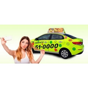Новости от Федеральной службы такси.Омск
