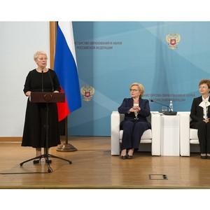 27 сентября в Сочи пройдет семинар-совещание с участием Министра Образования Ольги Васильевой