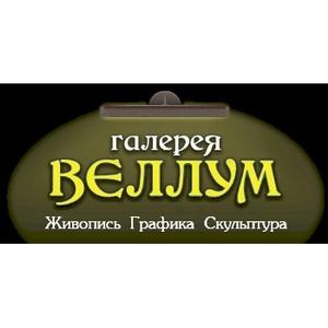 В ЦДХ открывается выставка «Тайнопись Универсума»