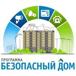 Безопасность многоквартирных домов выходит за пределы России